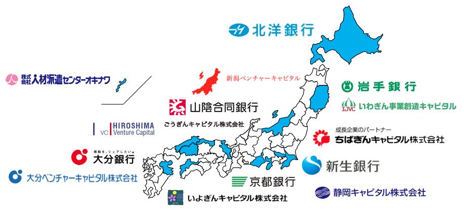 大阪支社を開設